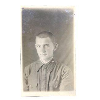 Original WWII Russian portrait photo 1943