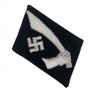 Original WWII German Waffen-SS Handschar collar tab