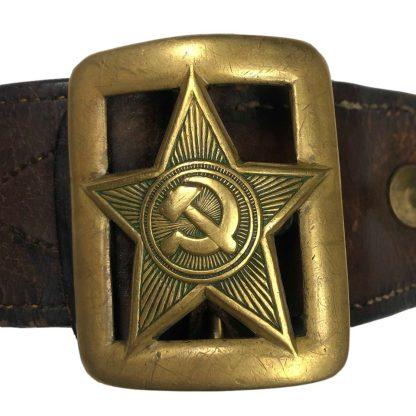 Original WWII Russian M35 officers belt