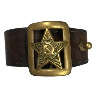 Original WWII Russian M35 officers belt