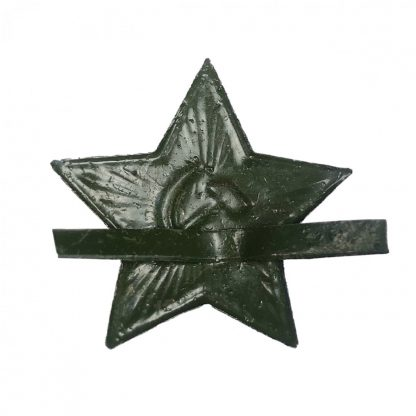 Original WWII Russian M41 star cockade