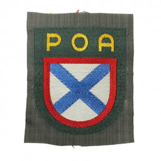 Original WWII German foreign volunteer shield POA