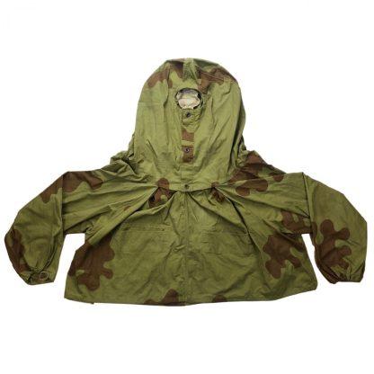 Original WWII Russian 'amoeba' camouflage smock