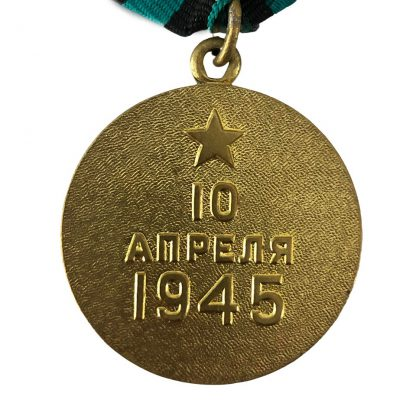 Original WWII Russian 'Capture of Königsberg' medal