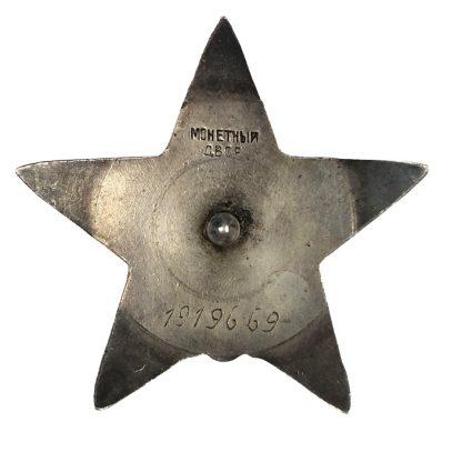 Original WWII Russian 'Order of the Red Star' 1945 Originele WWII Russische 'Orde van de Rode Ster' 1945