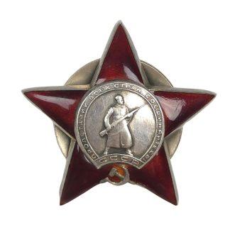 """Оригинал Второй мировой войны """"Орден Красной Звезды"""" 1945 - Original WWII Russian 'Order of the Red Star' 1945"""