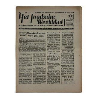 Original WWII Dutch Jewish newspaper 'Het Joodsche Weekblad' No. 36 – 12 December 1941 Origineel WWII Nederlands 'Het Joodsche Weekblad' No. 36 – 12 december 1941