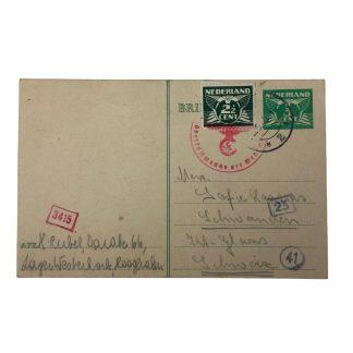 Original WWII Dutch inmate letter 'durchgangslager' Westerbork to Switzerland