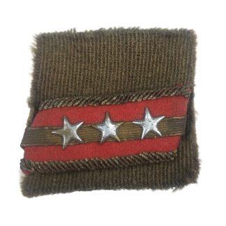 Original WWII Japanese collar tab Captain Originele WWII Japanese kraagspiegel Kapitein