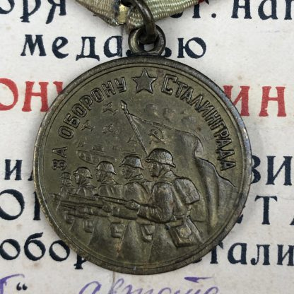 Original WWII Russian 'For Defense of Stalingrad' medal and certificate Shashalevith Michail Lavrentievitch