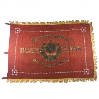 Original WWII Russian victory flag