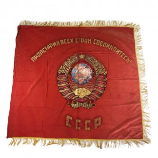 Original WWII Russian flag Red Army banner CCCP