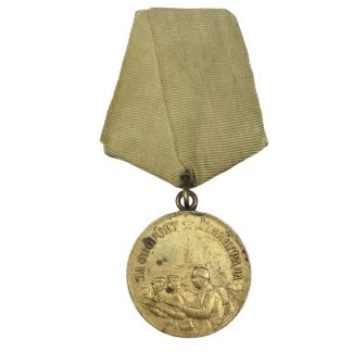 Original WWII Russian 'For Defense of Leningrad' medal