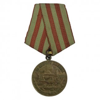 Original WWII Russian 'For Defense of Moscow' medal