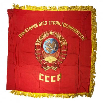 Original WWII Russian flag
