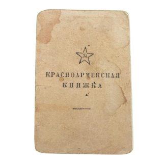 Original WWII Russian ID booklet 'Kiknadze Avtand Krasnoarmeets'