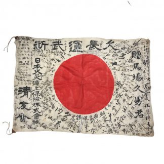 Original WWII Japanese good luck flag