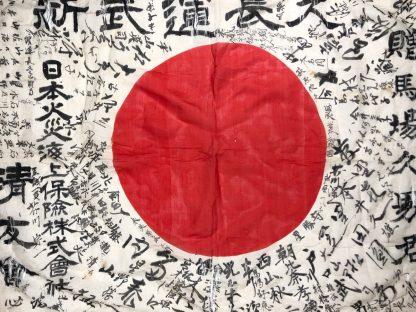 Original WWII Japanese good luck flag
