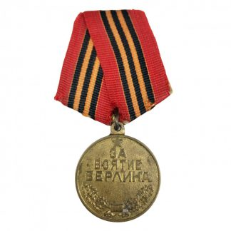 Original WWII Russian 'Capture of Berlin' medal