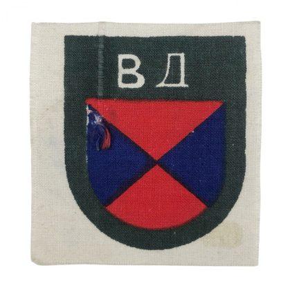Original WWII German 'Don Cossack' volunteer shield