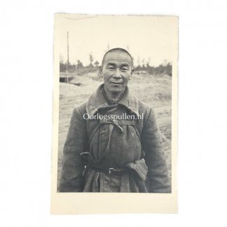 Original WWII German portrait photo of Red Army prisoner
