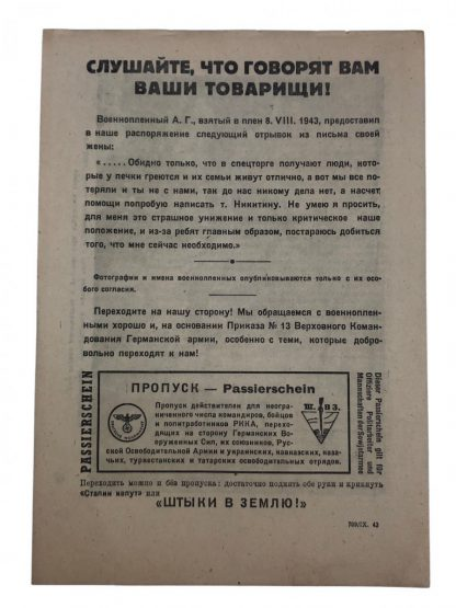 Original WWII German - Russian droppings flyer 'Passierschein'