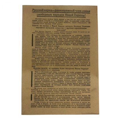 Original WWII German - Russian droppings flyer 'Passierschein'
