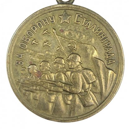 Original WWII Russian 'For Defense of Stalingrad' medal