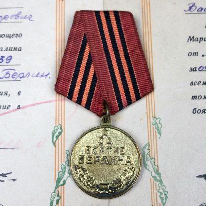 Original WWII Russian 'Battle of Berlin' grouping Lieutenant Vasilyi Fedorovitch Vlasov