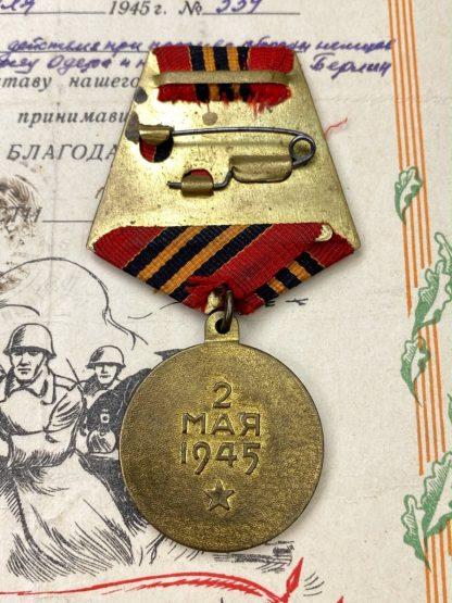 Original WWII Russian 'Battle of Berlin' grouping Strizhak Ivan Gerasimotvitch