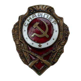 Original WWII Russian sniper badge