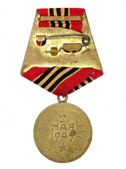 Original WWII Russian 'For the Capture of Berlin' medal