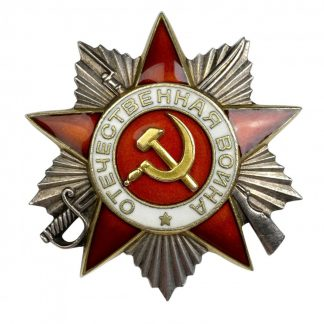 Original WWII Russian 'Order of the Patriotic War' 2nd class with research