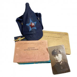 Original WWII Russian Airforce pilot grouping 'Shepetov Nikolai Ivanovich'
