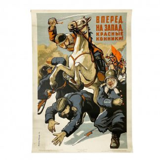Original WWII Russian propaganda poster – On to the west, Red Army cavalry!