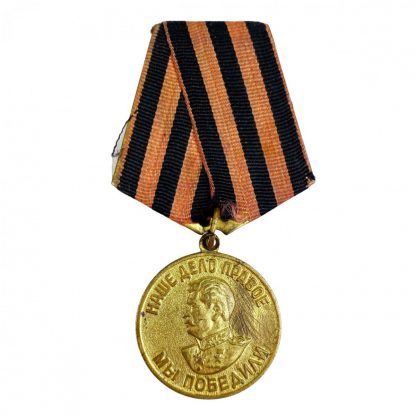 Original WWII Russian 'Victory over Germany' medal