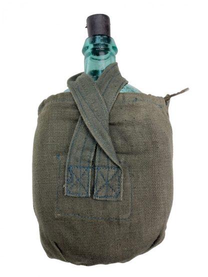 Original WWII Russian field bottle
