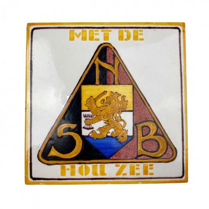 Original WWII Dutch NSB tile