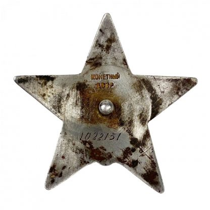 Original WWII Russian 'Order of the Red Star' 1944