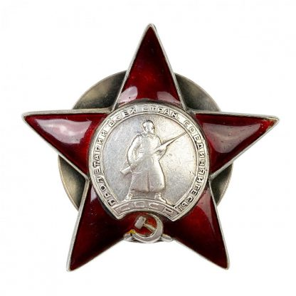 Original WWII Russian 'Order of the Red Star' 1945