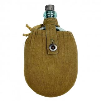 Original WWII Russian field bottle