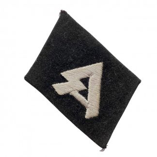 Original WWII German Waffen-SS 18. SS-Freiwilligen-Panzer Grenadier Division 'Horst Wessel' collar Tab