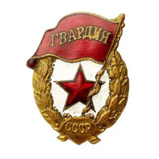 Original WWII Russian Guards badge