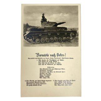 Original WWII German Panzer postcard